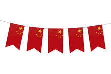 China National Flag Festive Bu...