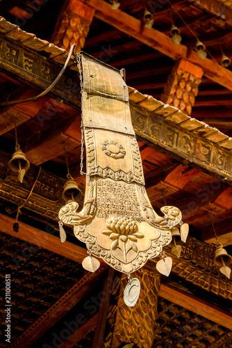 Papiers peints Affiche vintage Architecture of Kathmandu, the capital city of the Federal Democratic Republic of Nepal, Asia