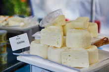 Feta Cheese On Farmer Market I...