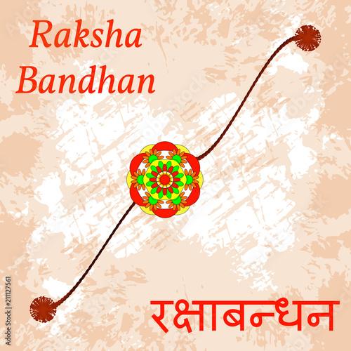 Fotografering  Raksha Bandhan