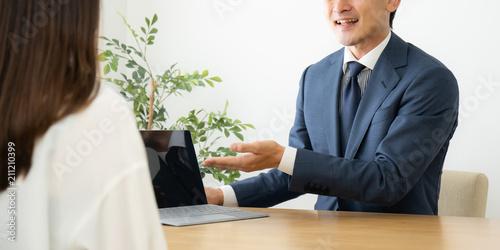 ビジネスイメージ