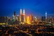 Cityscape of Kuala lumpur city