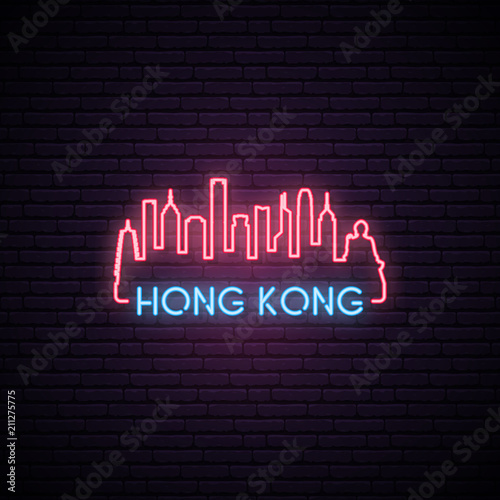 Fotomural Concept neon skyline of Hong Kong city