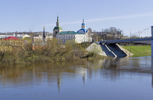 The Dnieper River In Smolensk,...