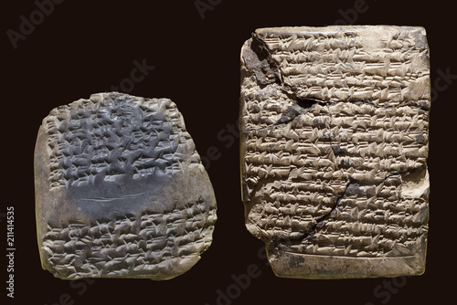 Cuneiform tablet Wallpaper Mural
