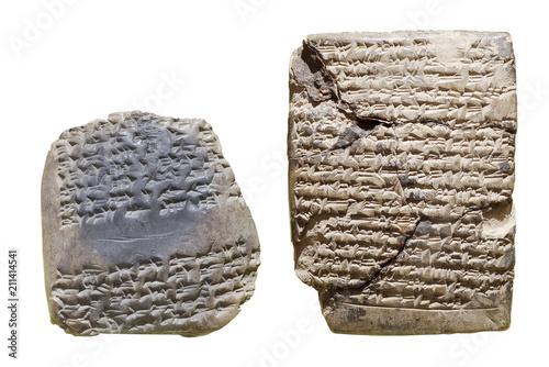 Cuneiform tablet Canvas Print
