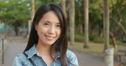 Fototapety, obrazy: Asian young woman smiling