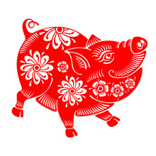 Pig, Plump And Cheerful