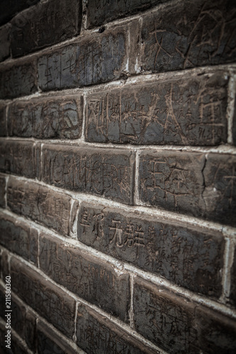 Chinese characters etched into bricks on the great wall of China, 2013, Beijing, China