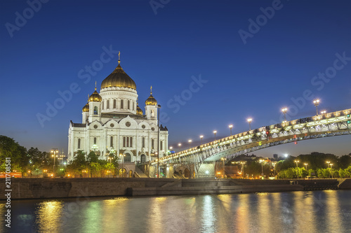 Moscow night city skyline at Cathedral of Christ the Saviour and bridge over Moscow River, Moscow, Russia