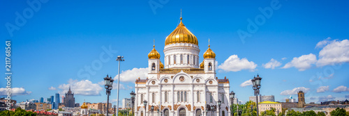 Cathedral of Christ the Saviour, Moscow, Russia Wallpaper Mural