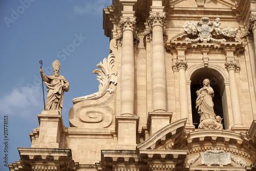Papiers peints Retro Ortigia Syracuse sicily italy old houses Archimede place