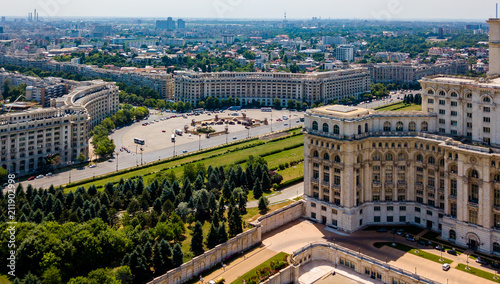 Die Innenstadt  von Bukarest - Präsidentenpalast