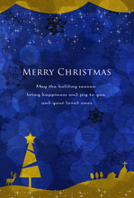モダンな雰囲気のクリスマスカード 青とゴールド 夜 ポストカードサイズ