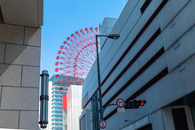 A Red Devil Wheel In Osaka, Japan