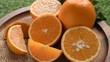 Healthy orange fruits background many orange fruits.