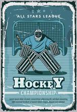 Vector Retro Poster For Hockey Sport