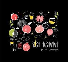 Greeting Card With Symbols Of Jewish Holiday Rosh Hashana , New Year. Blessing Of Happy New Year, Shana Tova. Vector Illustration Template