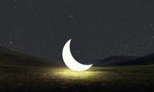 Pensando En La Luna