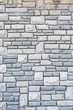 background, wall of different shapes of sharpened stones