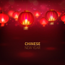 Stock Vector Illustration Happy Chinese New Year Background, Card, Seamless. Chinese Red Paper Lantern. Lights. Chinese Happy New Year Traditional Background. Design Of Holiday Greeting Card. EPS10