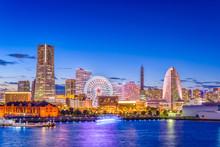 Yokohama, Japan Skyline
