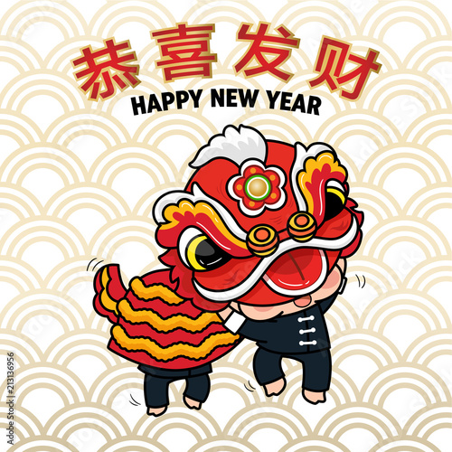 Happy Chinese new year 2019 , year of pig , Cute Pig play Red lion dance Cartoon Poster