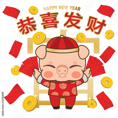 Happy Chinese New Year 2019 Chinese Zodiac Sign Year Of Pig Cute