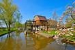 canvas print picture - Radduscher Buschmuehle im Spreewald im Fruehling - Raddusch Mill, Spree Forest in spring