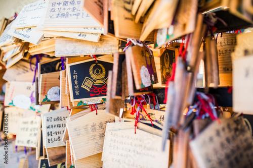 Obraz na płótnie Tokyo, Japan - 13 October, 2017: Wooden blessing Plates in Meiji Jingu Shrine,
