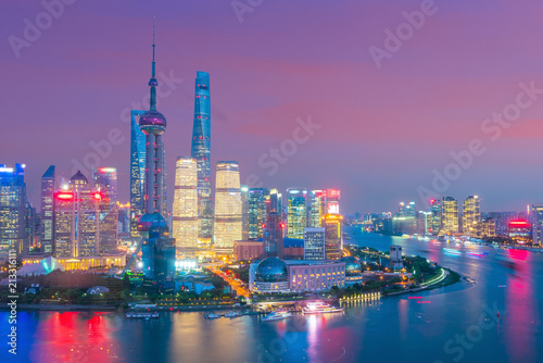View of downtown Shanghai skyline Canvas Print