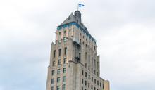 Quebec Parliament In Quebec City