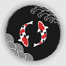 Koi Carps With Sun And Wave. Hand Drawn Ink Brushes In Traditional Japanese Style. Logo Template Design Vetor Illustration.