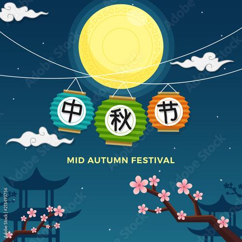 Mid Autumn Festival poster design  Chinese harvest festival