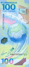 Commemorative 100 Rubles In Ho...