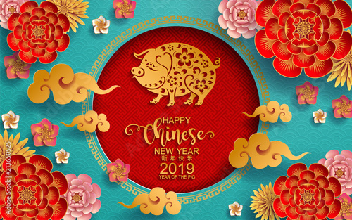 Fototapeta Happy chinese new year 2019 Zodiac sign with gold paper cut art and craft style on color Background.(Chinese Translation : Year of the pig) obraz