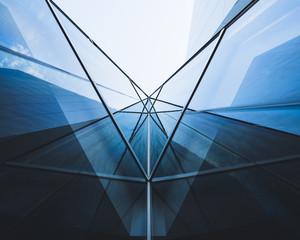 Architektura szczegółu budynku Szklany Fasadowy Nowożytny tło