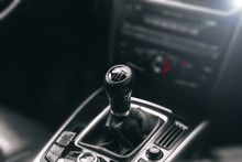 Gear Shift Lever. Luxury Moder...