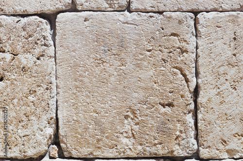 White ashlar limestone background Canvas Print