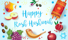 "Rosh Hashanah Greeting Card - Jewish New Year. Text ""Shana Tova!"" On Hebrew. Honey, Apple, Shofar, Pomegranate, Torah Scroll Banner. Rosh Hashana, Sukkot"