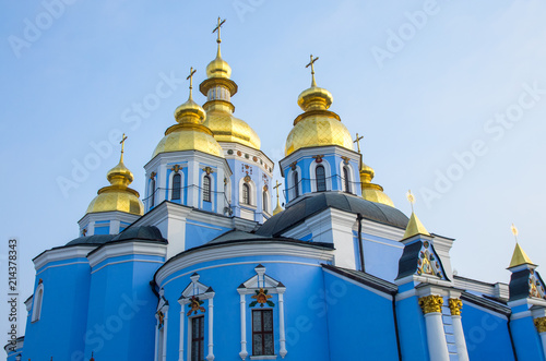 Fotobehang Kiev Blue Orthodox Church with golden rooftops