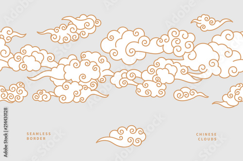 Seamless border with Chinese clouds different shapes Canvas Print