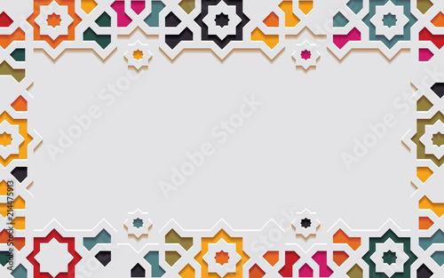 Valokuva Traditional arabic geometric arabesque pattern