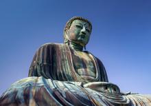 Great Buddha Bronze Statue Und...