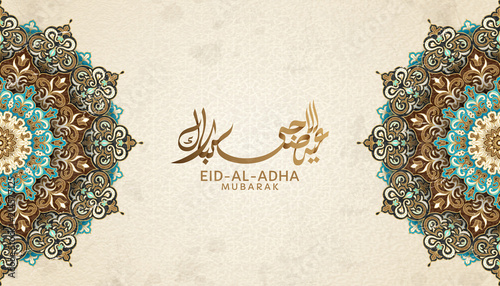 Photo  Eid Al Adha calligraphy design
