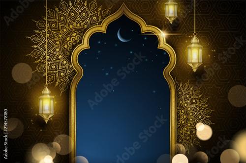 Photo  Islamic greeting card design
