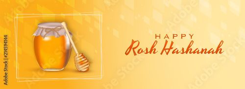 Fotografie, Tablou Illustration of dripper with honey jar and Happy Rosh Hashanah text