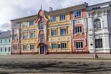 Old Houses In The Center Of Smolensk, Russia