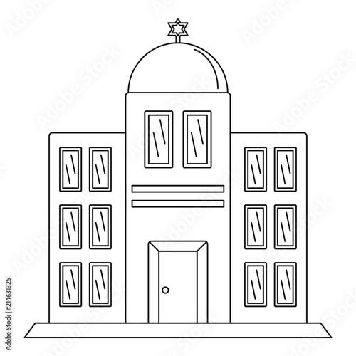 Cuadros en Lienzo Synagogue icon