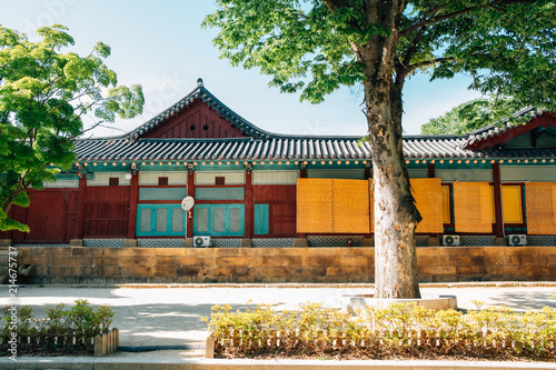Yongjusa temple traditional architecture in Hwaseong, Korea